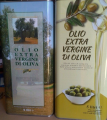 "Масло оливковое ""Extra vergine"""