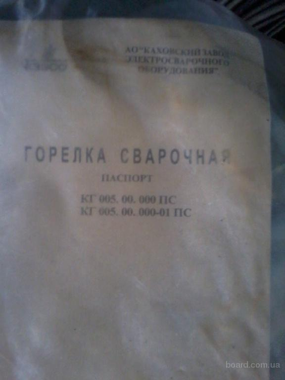 рукав сварочный  КГ 005
