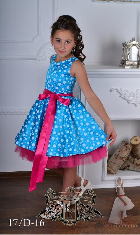 Прокат детских и подростковых платьев - троещина, киев