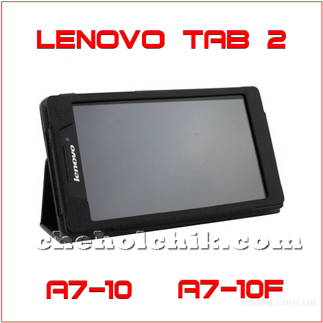 Чехол для Lenovo TAB 2 A7-10 / A7-10F + пленка!