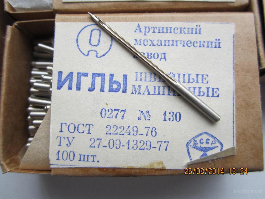 4-iglyi-dlya-shvejnyih-mashinok-90-100-1