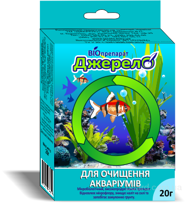 Биопрепарат для очистки аквариумов Джерело 20 г