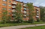Недвижимость Академгородка и Новосибирска