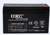 Киев.UKC аккумулятор 12V 65A, аккумуляторная батарея 12 вольт 65 ампер (УКС)