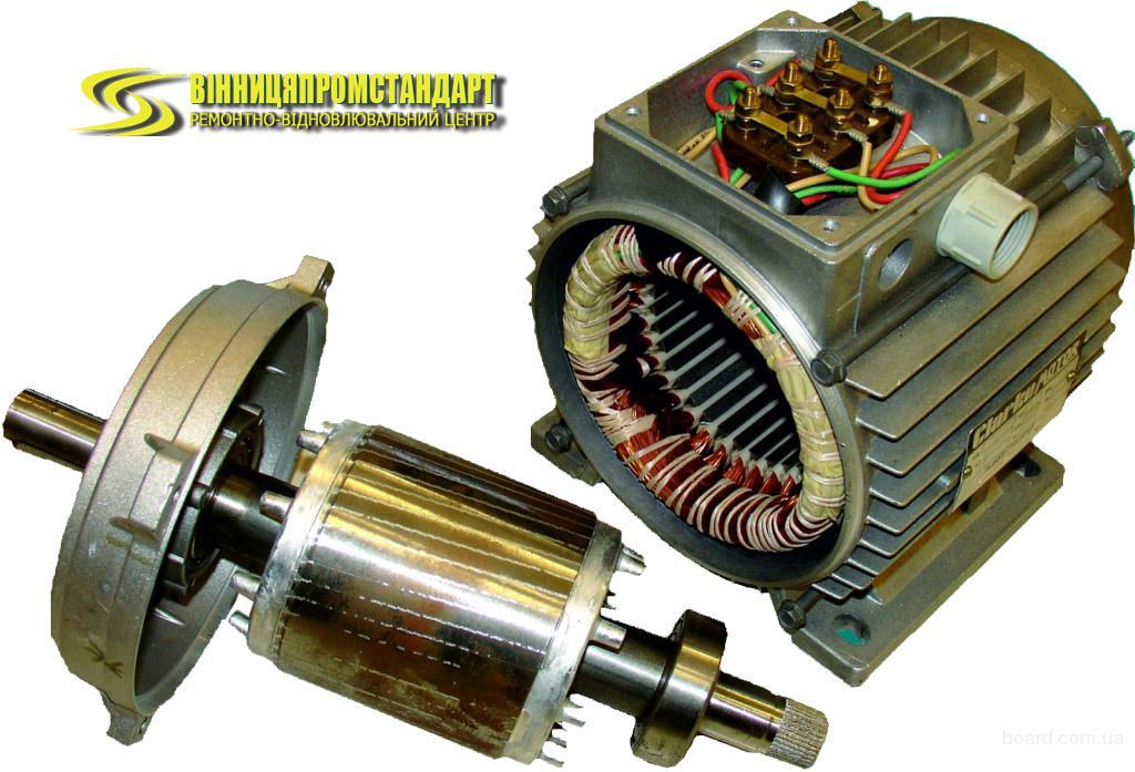 Ремонт електродвигуна у Вінниці