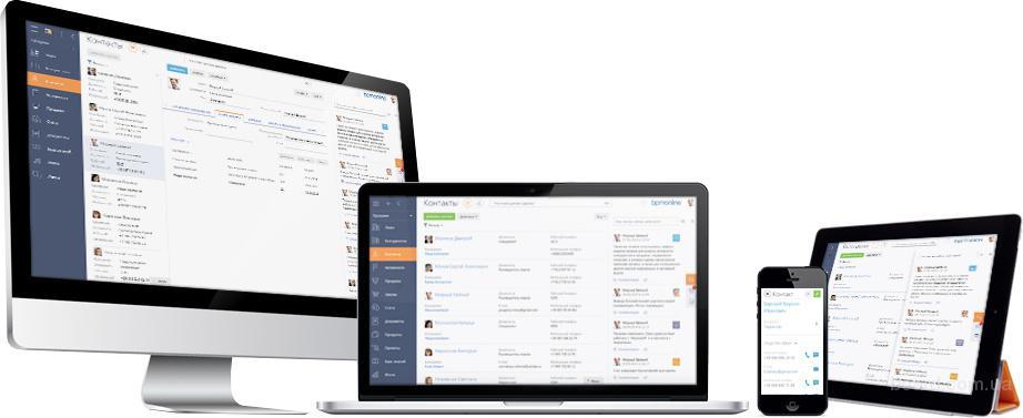 Внедрение CRM Bpm'online для управления продажами с компанией «Алет»