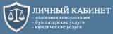 Юридические услуги и консультации в Москве: Процедура оформления наследства для людей, которые ценят свое время.