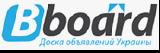Доска объявлений «BBoard»: Актуальные предложения по привлекательной цене.