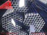труба 138х34 сталь ШХ15