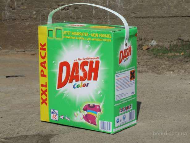 Продам стиральный порошок DASH