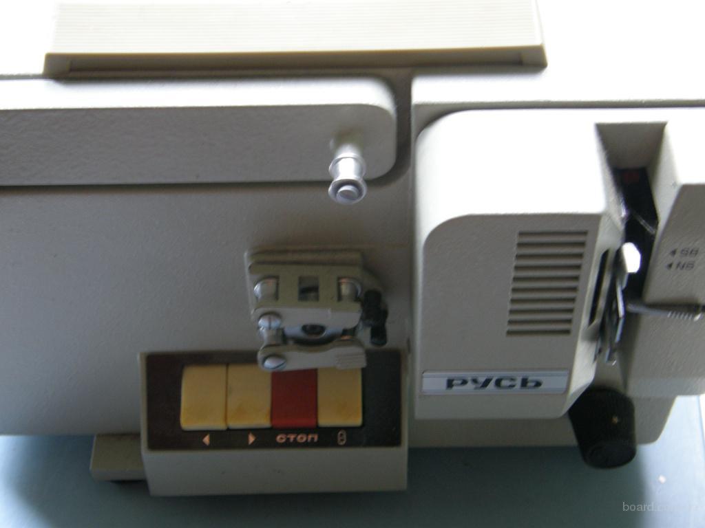 кинопроектор Русь, пользованный, в хорошем состоянии, производство СССР 1990-х годов. (продам)