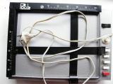 """рамка электронная кадрирующая для фотопечати ЭКР-2 """"Рось"""""""