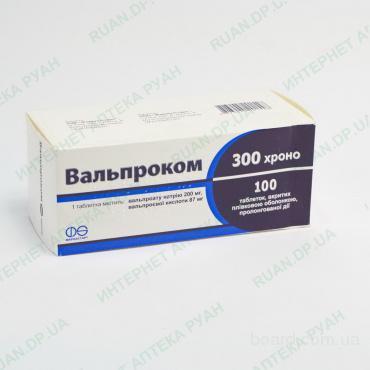 Продам Вальпроком 300, 100 таб.