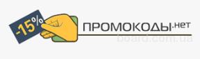 Лучшие промокоды и предложения скидок интернет-магазинов. Промокоды Ламода