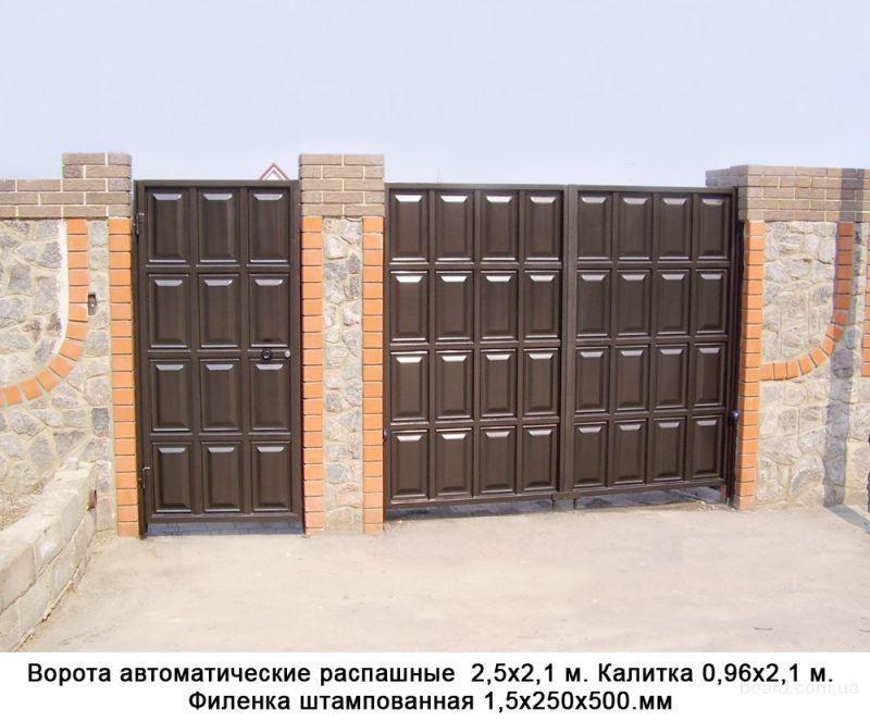 Купить ворота вхарькове автоматические ворота частного дома
