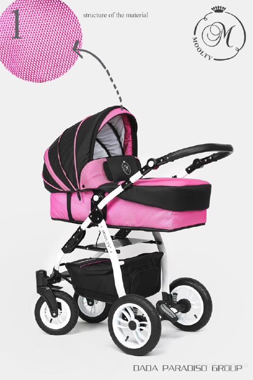 Коляски для малышей, Коляска универсальная DPG Moolty
