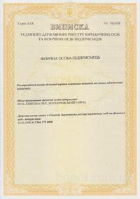 Реєстрація ФОП (СПД, ЧП) в Києві та Броварах