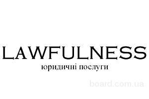 Зміна складу учасників (засновників) ТОВ в Києві, Броварах
