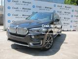Продажа новых автомобилей и авто с пробегом. BMW X5 Серия