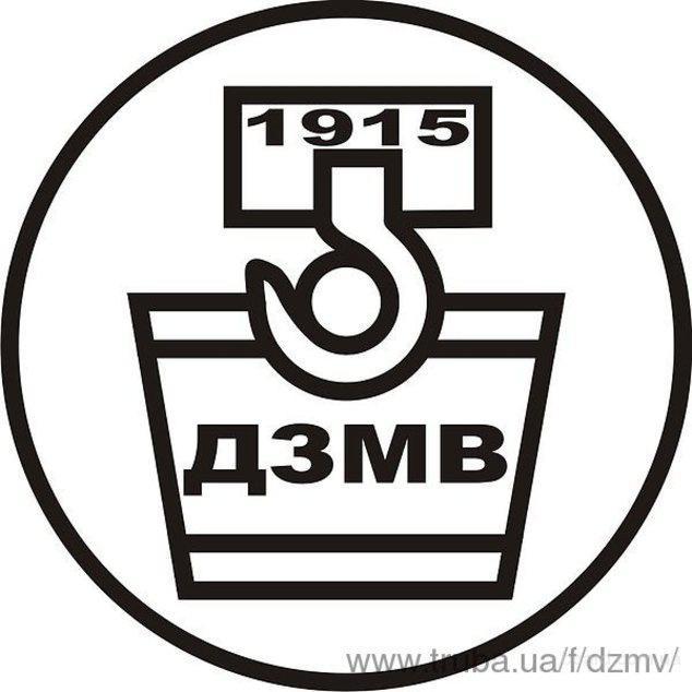 Производство и продажа труб ГОСТ 8733, 8734