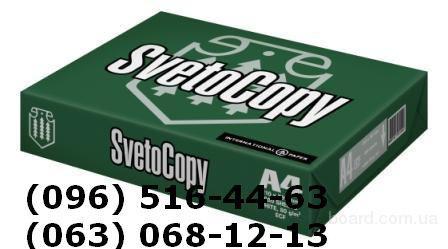 Бумага А4 Sveto Copy (оптом, от 200пачек)
