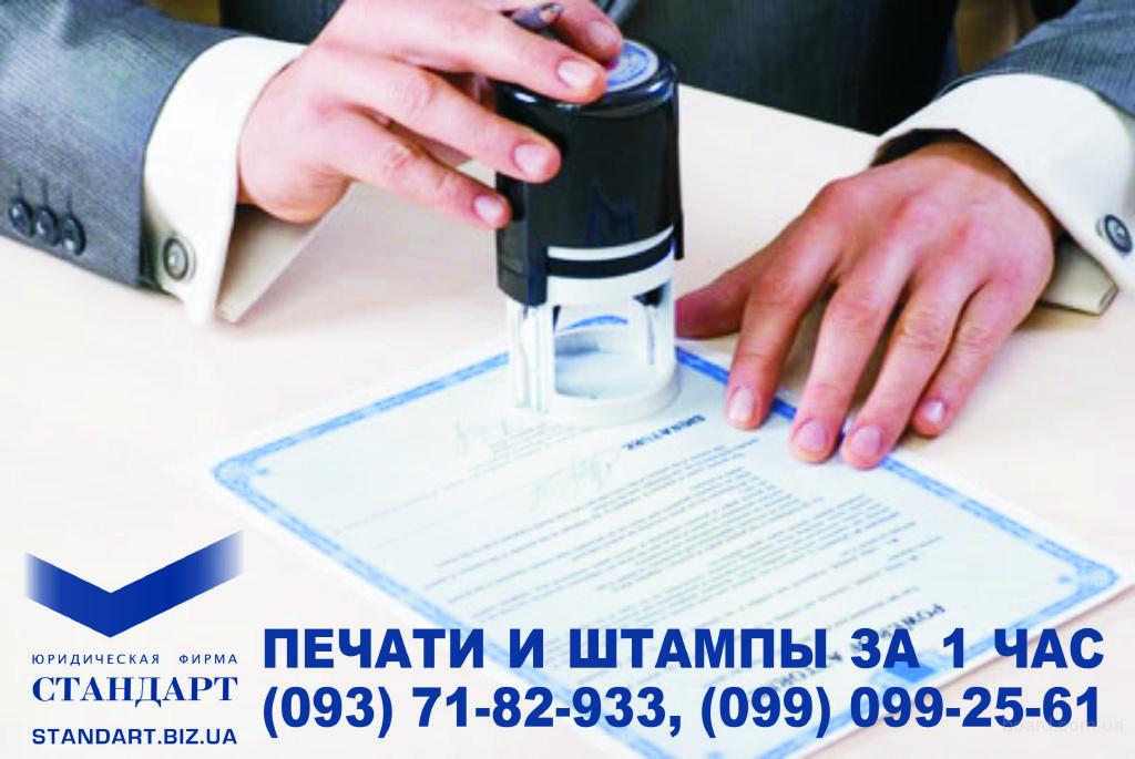 Заказать печать в Днепропетровске