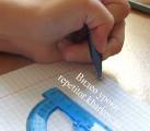 Репетитор математики в Харькове