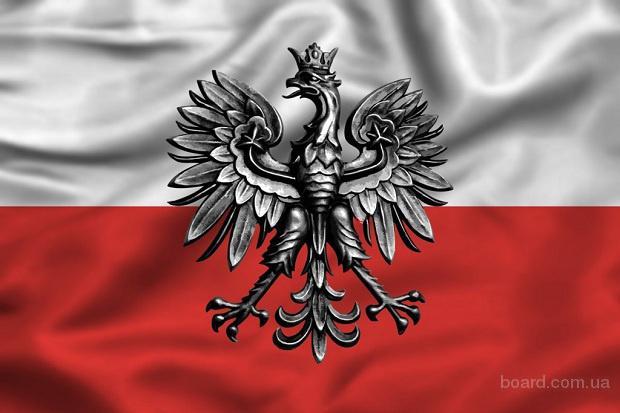 Польская рабочая виза на 180 дней всего 4000 грн