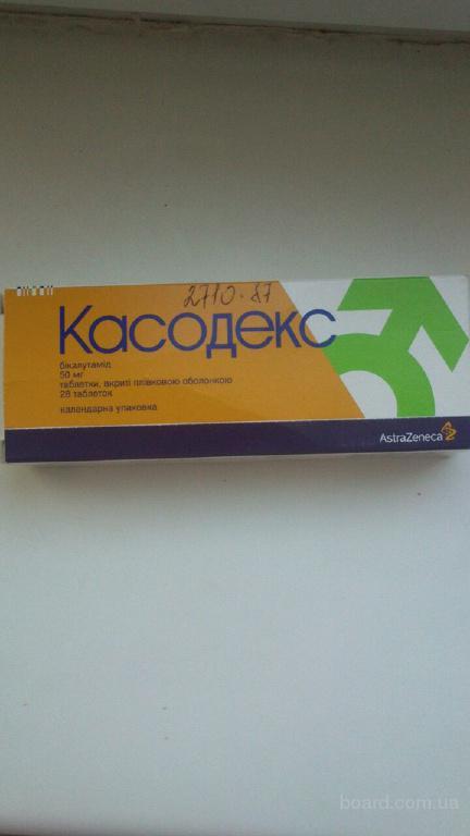 Касодекс 50мг 28 т №1