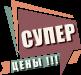 Широкоформатная печать - Недорого - По всей Украине