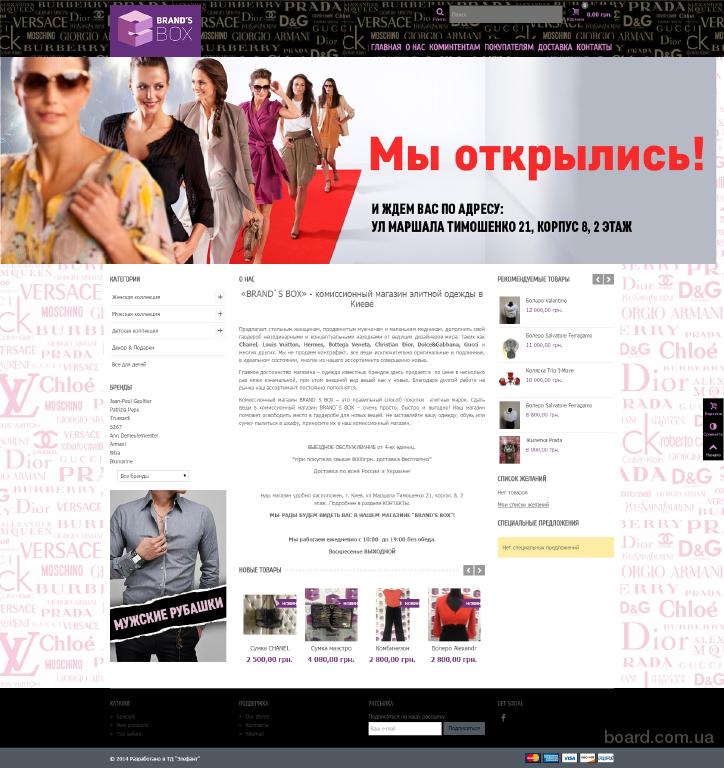 Графический дизайн сайта цена