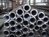 ГОСТ 8734-75 Трубы стальные бесшовные х/д Размер 25х2,5;3;3,5;4;5 мм Марка стали 20