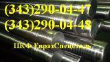 Круг калиброванный сталь 30ХГСА ТУ 14-1-950, ГОСТ 2590-06