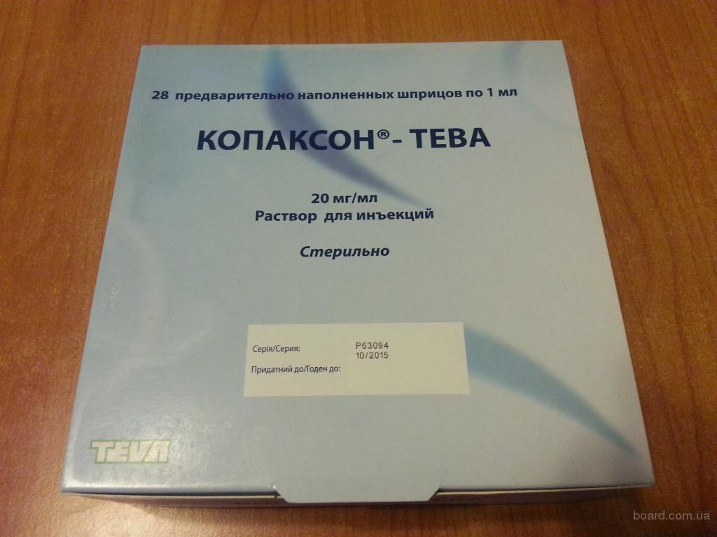 Копаксон®-Тева, Киев  (продам)