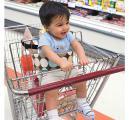 Пояс безопасности на тележку в супермаркете