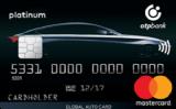 Сущность и отличия кредитных карт от расчетных счетов в банке