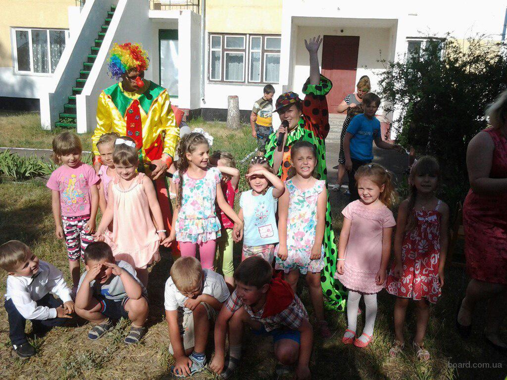 Клоуны на праздник.Киев и область.