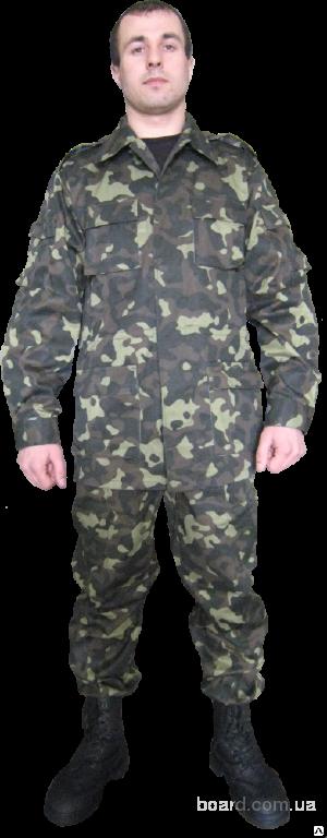 Костюм камуфлированый военно-полевой