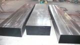 Полоса 4Х5МФС, 6ХВ2С, 5ХНМ; 10-60 мм х 500 мм