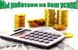 Экспресс-анализ, консультация по целесообразности коммерческой сделки(купля-продажа)