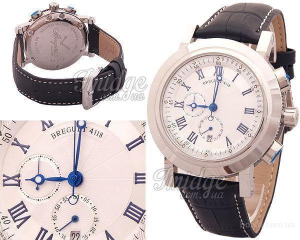 Приобретайте прекрасные женские часы! По очень хорошей цене! Часы всех цветов что на фото! Станут отличным подарком любимой девушке! Ниже представлена