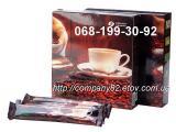 Натуральный растворимый кофе с коллагеном WinCafe Vital Виналайт