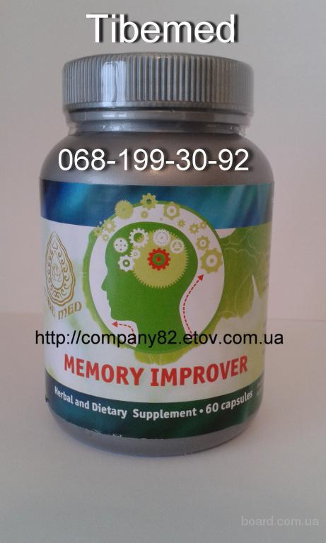 Капсулы для улучшения памяти