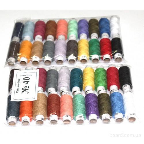 Нитки швейные в ассортименте оптом от производителя