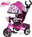 Трехколесные велосипеды Turbo Trike ; Hello Kitty, Фиксики, Лунтик, Маша и др.