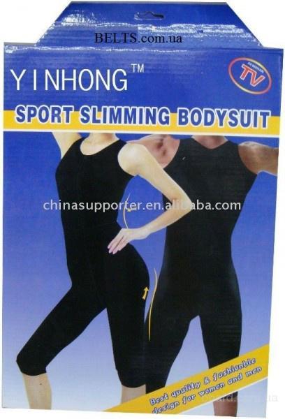 Украина.Костюм для похудения Sport Slimming Bodysuit, Спорт Слиминг