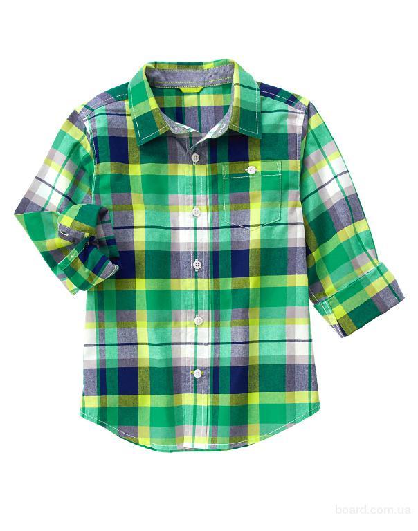 Купить Модную Детскую Одежду
