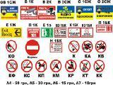 Информационные, предупреждающие наклейки «Ведется видеонаблюдение» и др.