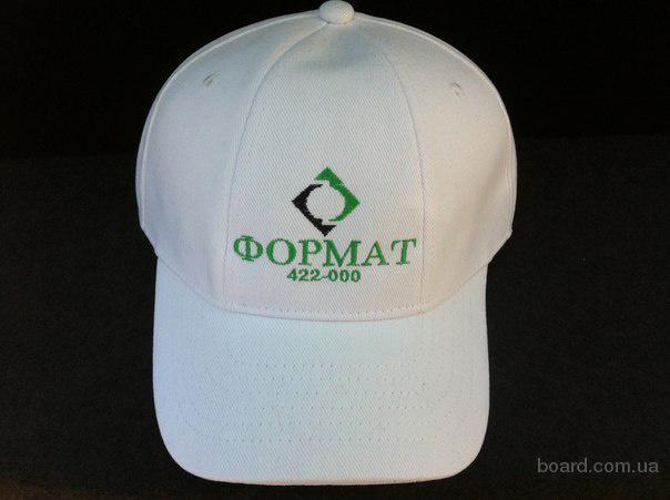 Печать логотипа на кепках (бейсболках)! Вышивка логотипа!