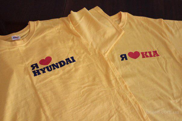 Вышивка и печать логотипа на текстиле: футболки, тенниски, полотенца и др!